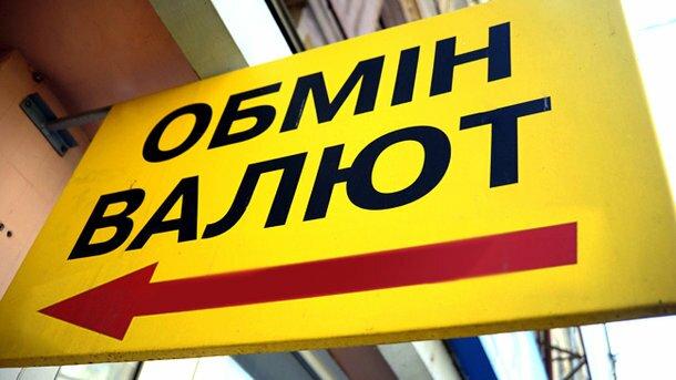 ВКиеве 17-летний мошенник похитил почти 4 млн грн