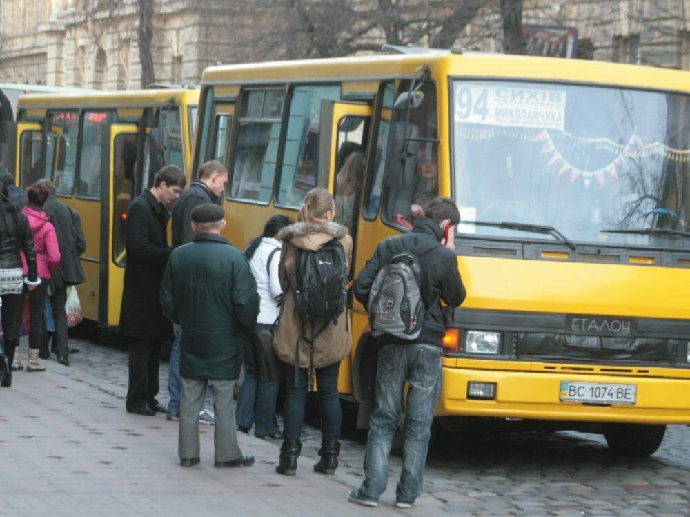 ВоЛьвове подорожает проезд вобщественном транспорте