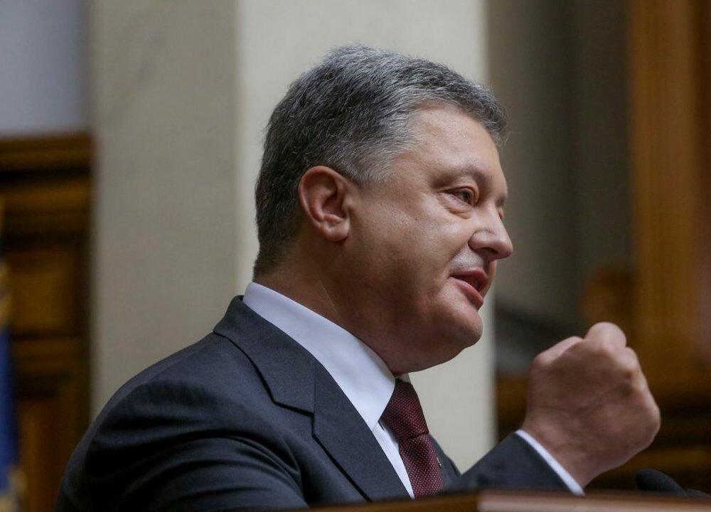 Порошенко дал старт медреформе вгосударстве Украина