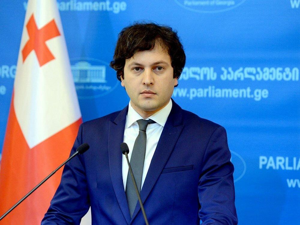 Визит руководителя парламента Грузии в Украинское государство несвязан сэкстрадицией Саакашвили