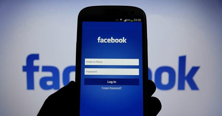 Социальная сеть Facebook откроет вевропейских странах три учебных центра