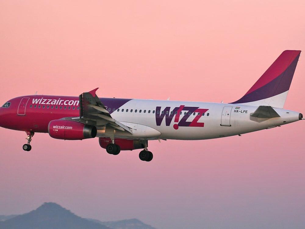 Wizz Air назвала новейшую дату запуска рейса изЛьвова вДортмунд