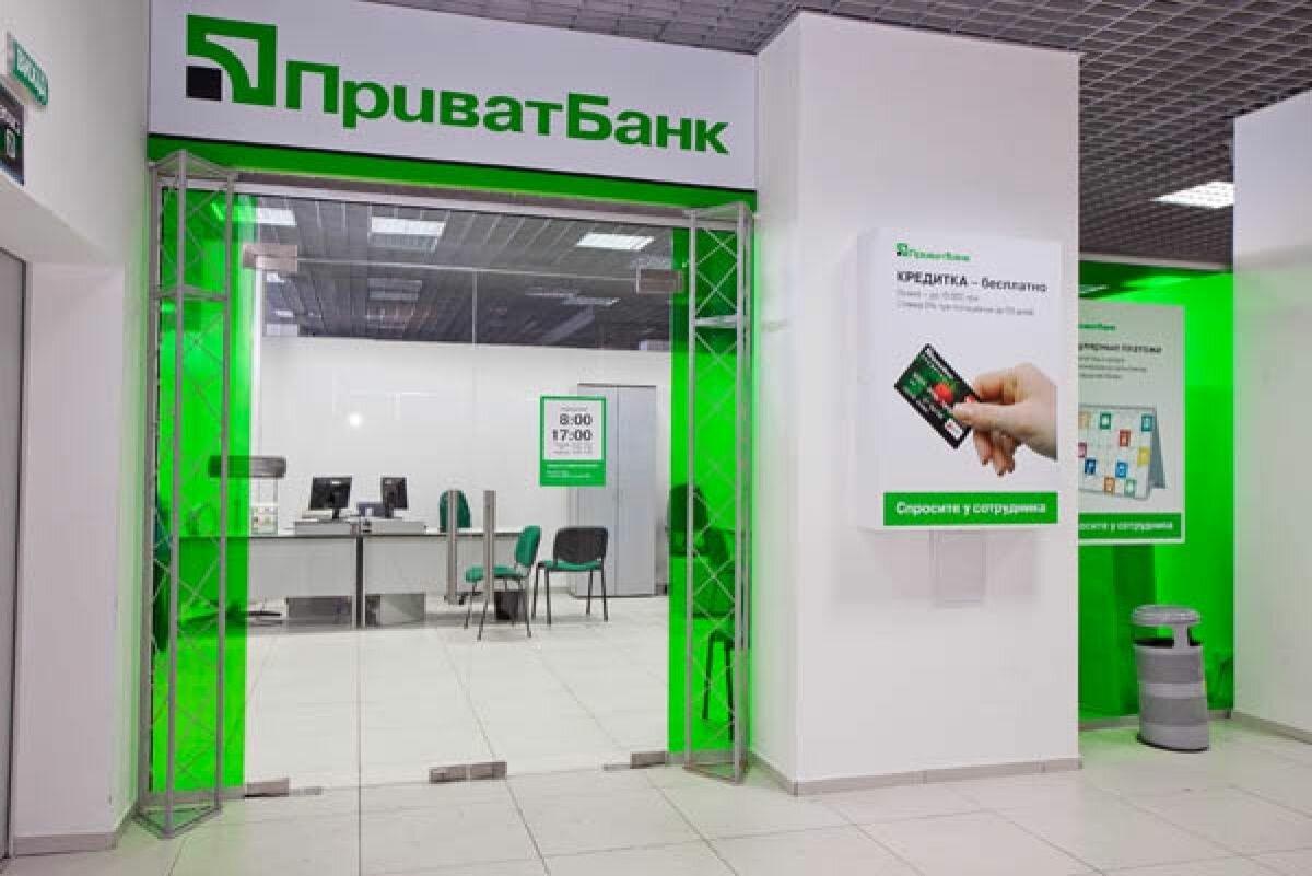 Запорожских абонентов крупнейшего банка предупредили о вероятных перебоях вработе из-за трагедии