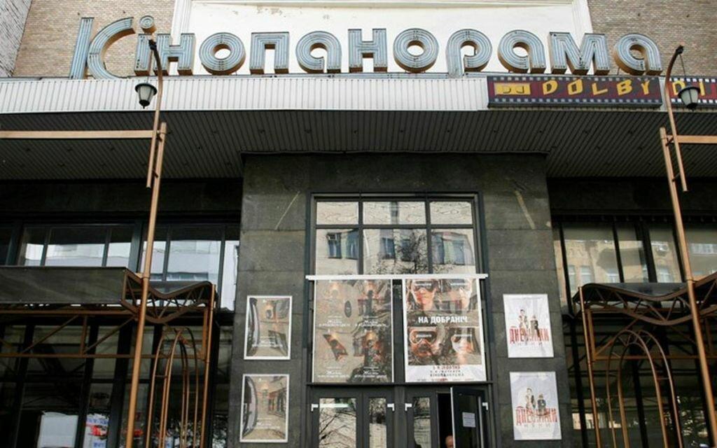 Стало известно, что появится наместе закрытого кинотеатра «Кинопанорама»