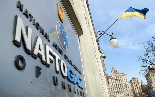 Горячая вода будет. Суд утвердил мировое соглашение между Нафтогазом иКиевтеплоэнерго