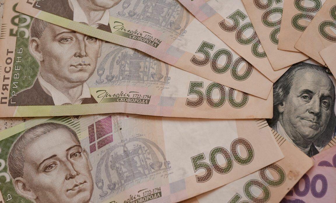 НБУ: Денежная масса вгосударстве Украина  вначале осени  возросла