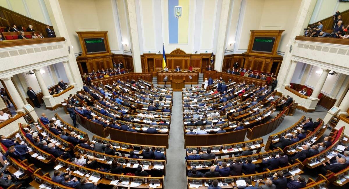 Рада утвердила дефицитный бюджет Украинского государства на 2019-й