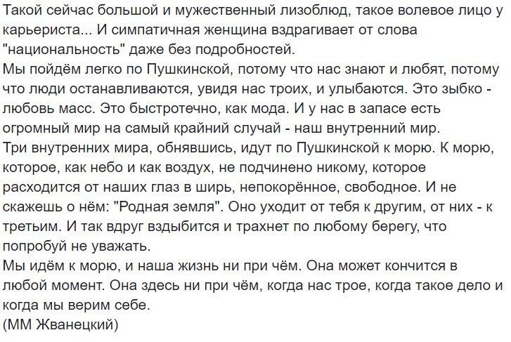 В российской столице скончался известный артист театра икино Роман Карцев