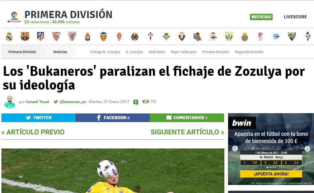 Футболиста Зозулю вернули обратно в«Бетис»— Скандал вИспании